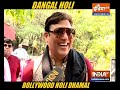 Dangal Holi: Govinda, Khesari Lal Yadav pour in their warm wishes for fans as they celebrate festiv