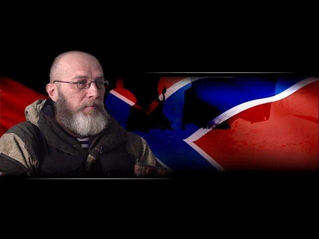 Солдаты свободы. 1 серия - Михалыч