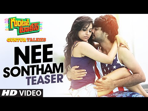 Guntur-Talkies-Movie-Nee-Sontham-Song-Teaser