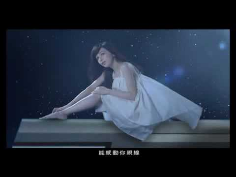 王心凌-小星星  mv (full version)