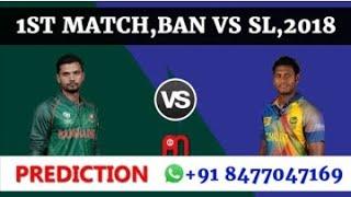 BD vs SL live cricket match - YouTube