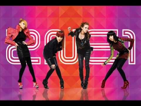 Kiss - 2NE1 Album