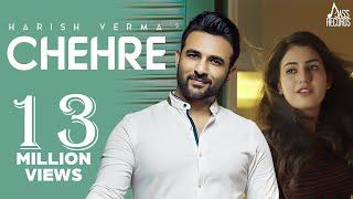 Chehre – Harish Verma