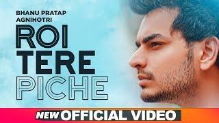Roi Tere Piche – Bhanu Pratap Agnihotri
