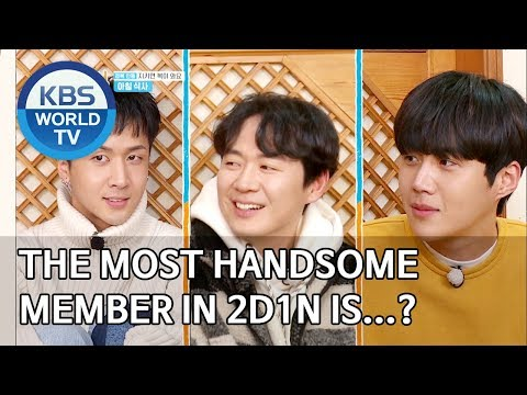 The most handsome member in 2D1N is…? [2 Days & 1 Night Season 4/ENG,THA/2020.01.26]