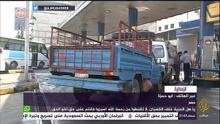 المسائية .. زيادة مرتقبة لأسعار الوقود في مصر     -