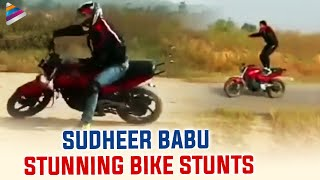 Hero Sudheer Babu performs amazing bike stunts..