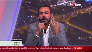 بتوقيت القاهرة - يوسف الحسيني: قطر وداعش وجهان لعملة واحدة     -