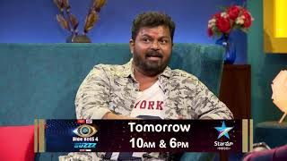 Bigg Boss Telugu 4 eliminated contestant Surya Kiran inter..