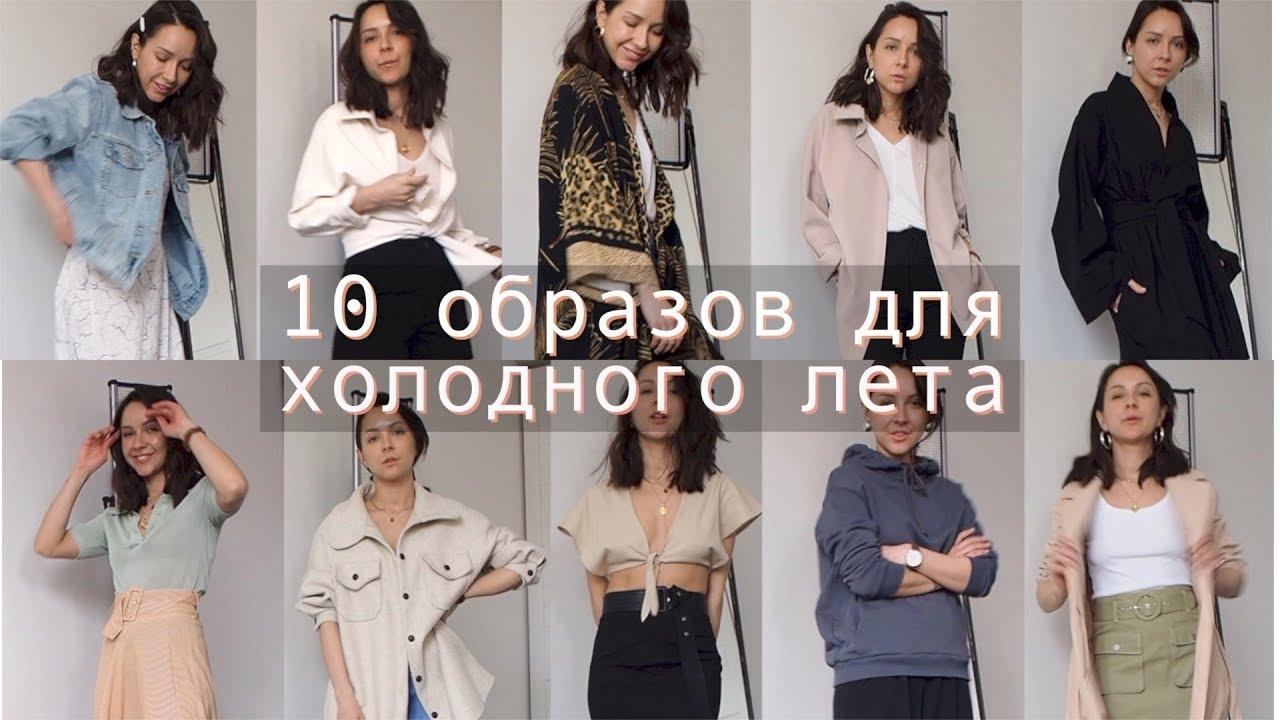 14dc83fa345 10 идей образов для начала лета. Просмотры   49.863 от   Kseniya Vostrikova.