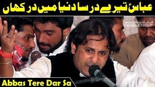 Abbas Tere dar sa Qawali Rahat Fateh Ali Khan - MP3HAYNHAT COM