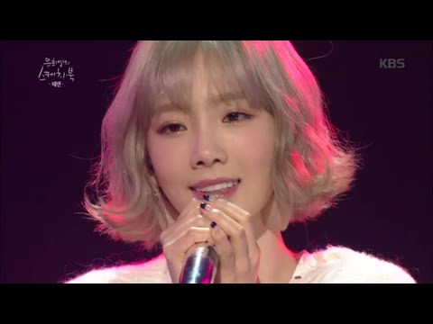 유희열의 스케치북 - 태연 - 쌍둥이자리.20160219