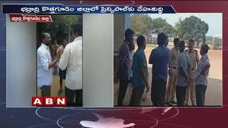 St Mary's Principal unprofessional behaviour with student in Bhadradri Kothagudem | Caught