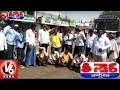 Farmers Protest Over Fall In Prices At Khammam Dist Nelakondapalli | Teenmaar News | V6 News