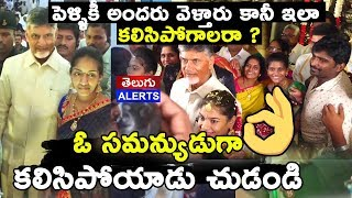Admirers compete to take selfies with Chandrababu at marri..