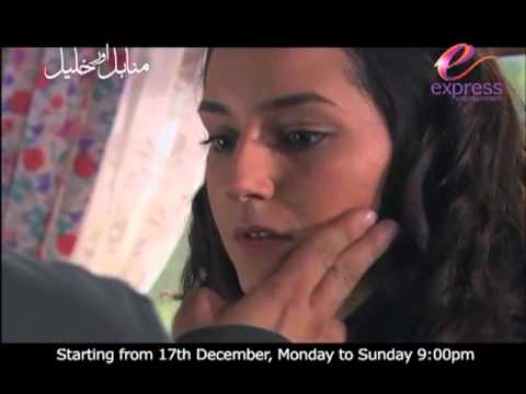 Ishq Jo Mamnoon Na Raha (Manahil Aur Khalil) OST Title Song - Express Entertainment Drama