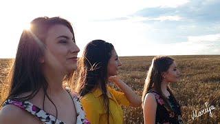 Mariya Dimitrova - Mariya, Asya, Vanya - Женала е дюлбер Яна / Jenala e Diulber Yana