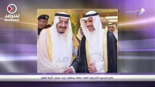 خادم الحرمين الشريفين الملك سلمان يستقبل رئيس مجلس الأمة مرزوق ...