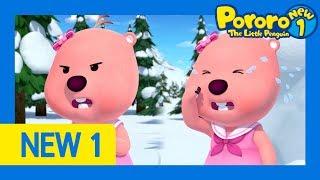 Ep4 Smile! | Don't Cry Loopy.. Pororo, you are so mean! | Pororo HD | Pororo New1
