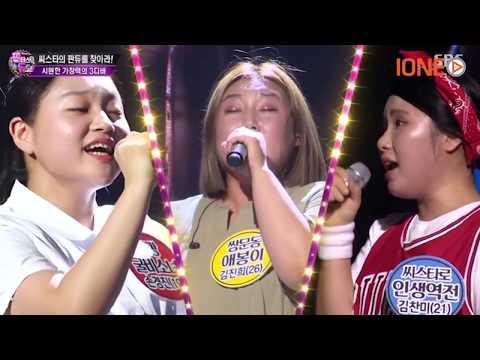 Big Bang, Sistar, Ailee quá sốc trước những giọng hát cực khủng trong Fantastic Duo