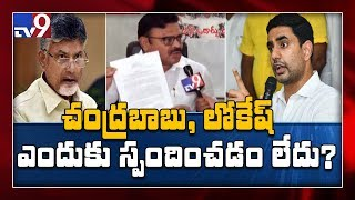 Why Chandrababu is not responding on PS Srinivas issue?- A..