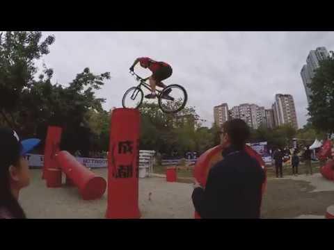 Svetsko prvenstvo UCI 2017., Čengdu, Kina