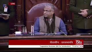 Kiren Rijiju introduced THE CONSTITUTION (125th AMENDMENT) BILL, 2019 in Rajya Sabha.