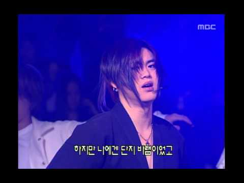 H.O.T - 아웃사이드 캐슬(Outside castle) Music Camp 20001028