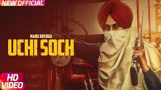 Uchi Soch – Manu Khehra