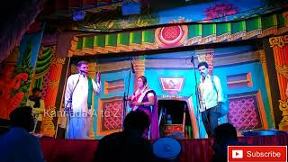 Muttagi kannad village natak - Music Videos