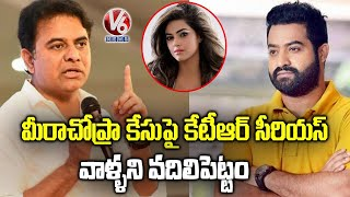 Jr NTR fans: KTR serious on actress Meera Chopra case, dir..