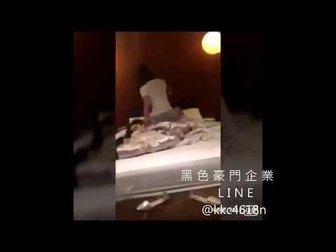 2017/10/01 台中悅河汽車旅館上演大老婆打小三
