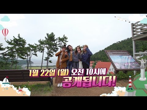 [Red Velvet] LEVEL UP PROJECT SEASON 2! 13~18th Preview