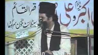 Allama Nasir Abbas Shaheed biyan vilayat o imamat yadgar Majlis at Qasir Al Qaim Sargodha