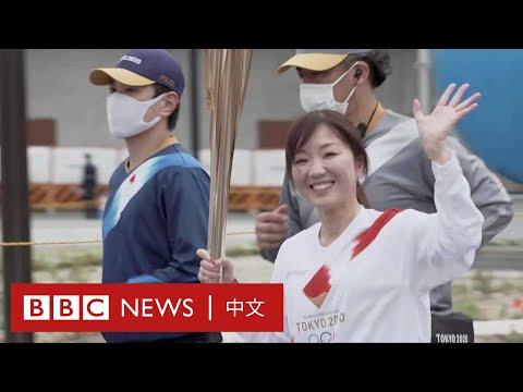 東京奧運:今屆奧運跟以往有甚麼不同?- BBC News 中文