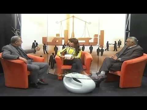 العاروري: مؤسسات المجتمع المدني يجب أن تقوم بدور مراقبة المحاكم وليس الرقابة على القضاء