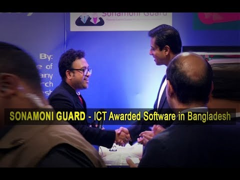 Sajeeb Wazed joy dream Parental control software Sonamoni Guard