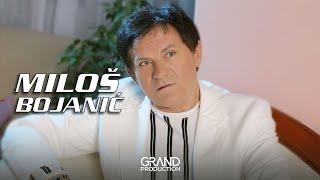 Milos Bojanic - Ajmo na noge - (Audio 2006)