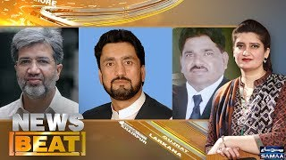 News Beat | Paras Jahanzeb | SAMAA TV | 23 Feb 2018