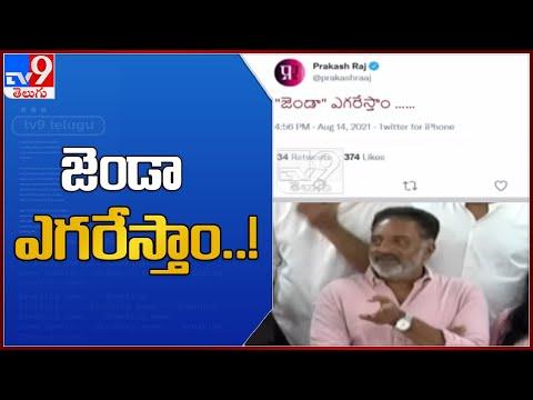MAA Elections: Prakesh Raj posts interesting yet confusing tweet