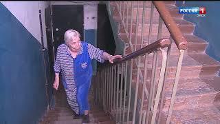 Год без ремонта — жители дома по улице Красный путь ищут правду с помощью «Вестей»