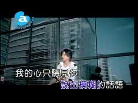 羅志祥 自戀 KTV