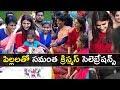 Actress Samantha Akkineni And Tollywood Celebrities Christmas celebrations