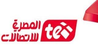مواصفات خط موبايل المصرية للاتصالات الجديد الشبكة الرابعة 015 وى ...
