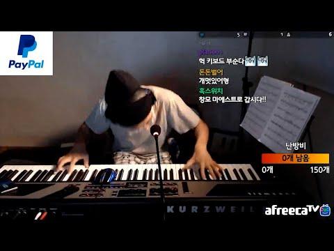 (레전드) 신들린 핸드크랩 피아노