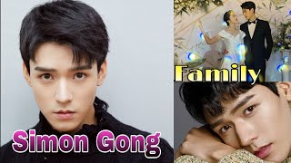 Simon Gong Lifestyle (Unique Lady 2) Biography, Net Worth, Girlfriend, Height, Weight, Family, Facts