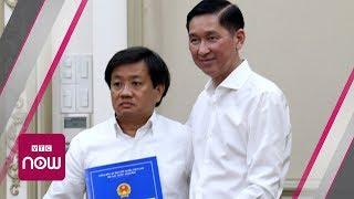 Ông Đoàn Ngọc Hải lại xin từ chức | VTC Now