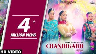 Chandigarh – Anmol Gagan Maan