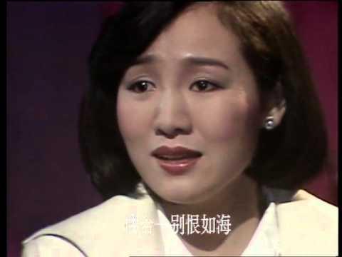 1986年央视春节联欢晚会 歌曲《化蝶》《哦,明天》 郑绪岚|牟玄甫| CCTV春晚