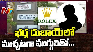 Rolex watch reveals multiple affairs of married woman in H..
